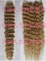 A M@rt Wig! 65cm long 8cm wide 3x thich 50 82 human hair long curly hair -lbj2