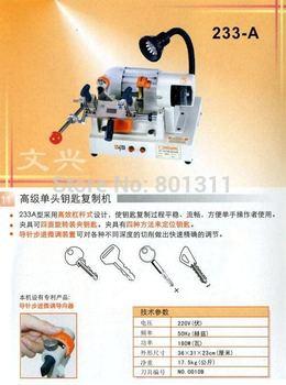 WENXING 233-A KEY cutting machine  ,free shipping fee 100%