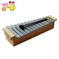 Double 11 : happy bean orff instruments box-type 13 dianthuses aluminum piano child aluminum piano