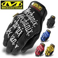 Mechanix gloves bicycle mountain bike ride gloves bicycle long gloves 5