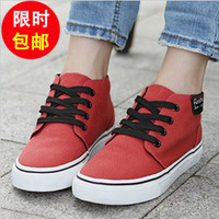 Мужские кроссовки 2013 new men's shoes breathable sports shoes jogging shoes mesh shoes in summer 45, 46, 47, 48! Hot sale