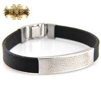 wholesale Brief bible titanium bracelet fashion bracelet
