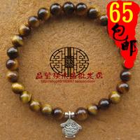 2014 Sale Bracelets For Women Pulseiras Pulseira Masculina Wholesale Natural Crystal Tiger Eye Handmade Diy Bracelet Jylb0287