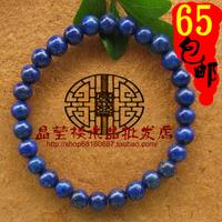 Wholesale 2014 Natural crystal Men and women 6mm beads lapis lazuli bracelet Free shipping
