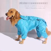 Dog raincoat pet clothes dog raincoat pet clothes teddy dog raincoat waterproof