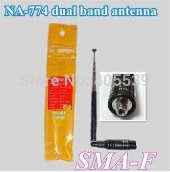 dual band radios telescopic antenna  NA-774 SMA Female for PX-888K UV-5R TG-UV2 KG-UVD1P