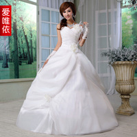 shoulder flower bride wedding 2012 sweet princess wedding dress Bridal dress