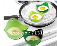 free shipping!Promotion price, free shipping guratteed 100%silicone egg poacher,80pcs/lot