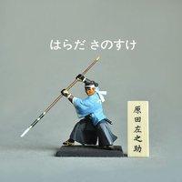 2014 new 1:30 action figure Japanese samurai free shipping,pvc anime figure,hot toys for children,Christmas gift,new year gift