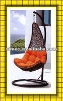 outdoor rattan hammock SCRH-006