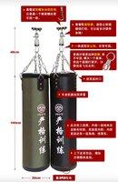 Free shipping& Punch bag kung fu Martial arts wall bag kick boxing Striking bag&Hollow. Thickening