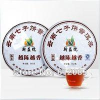 2011 Year Old Puerh Tea,357g Puer, Ripe Pu'er,Tea,Secret Gift+free shipping