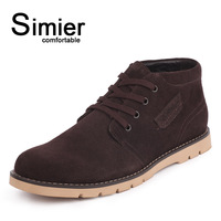 2012 Simier autumn casual all-match shoes suede casual shoes ,FREE SHIP