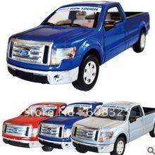 wholesale model pickup