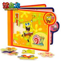 1 - 6 wood books puzzle preschool puzzle toys