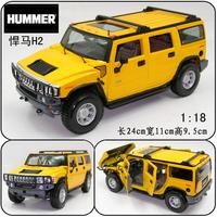 Big hummer h2 alloy car models door ultralarge car model