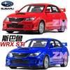 Toy car toy car WARRIOR car alloy car models SUBARU wrx sti acoustooptical cars