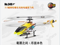 Single propeller remote control 3.5 channel belt spinning top instrument with the steering gear remote control helicopter hm toy