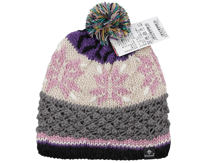 Popular Icelandic Knitting Patterns Aliexpress
