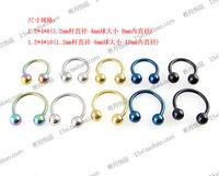 Titanium c rod medical steel caltha c bar stud earring eyebrow nail ear earring e72