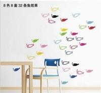 Glass tile toilet bathroom decoration sticker Happiness fish 4 PCS/set wall sticker