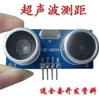 Free  shipping   5pcs the cheapest price HC-SR04 ultrasonic sensor distance measuring module