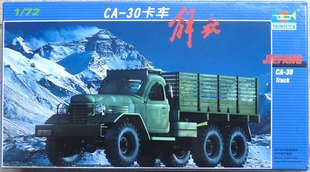 Trumpeter model 01103 1/72 Jie Fang CA-30 Truck plastic model kit
