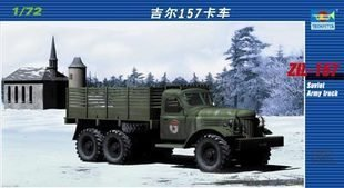 Trumpeter model 01101 1/72 Zil-157 Soviet Army Truck plastic model kit