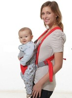 Front & Back Baby Carrier Infant Comfort Backpack Sling Wrap Red/Blue, freeshipping