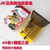 Precision 45 In 1 Electron Torx Screwdriver Tool Set T001