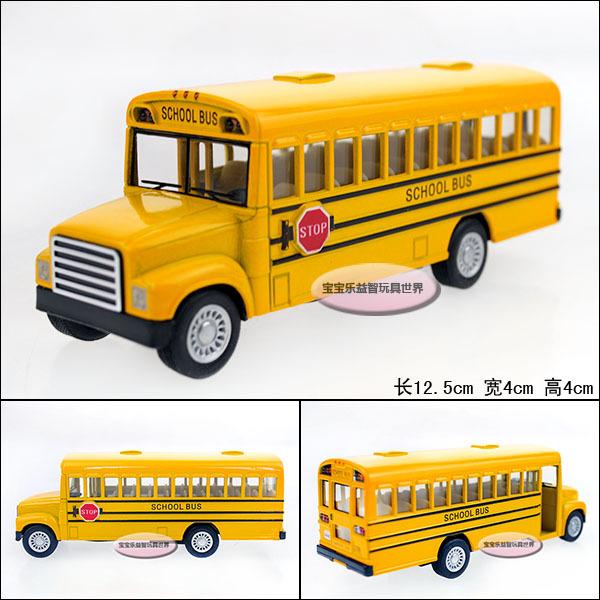 Classic school bus baby WARRIOR alloy car model