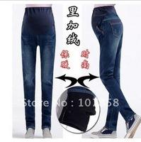 2014 Hot Sell Winter Plus velvet Maternity jeans Pregnant women Jeans Maternity Warm pants #YF8228