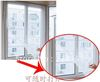 Free shipping Insect Fly Mosquito Window Net Netting Mesh Screen New curtains(China (Mainland))