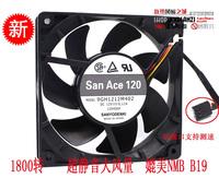 9GH1212M402 12cm  12025 12V 0.12A quieten dual ball fan