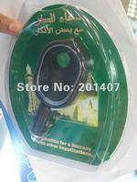 Brand New Digital car quran prayer quran car mp3 player