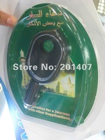 Digital car quran prayer quran car mp3 player
