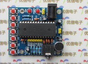 ISD1700 system class voice recording module, ISD1760 module, including chip,free shipping
