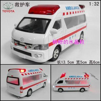 TOYOTA 120 ambulance microbiotic ambulance plain alloy car model toy