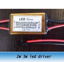 3w led driver price