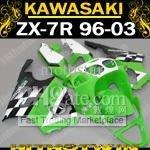 cheap kawasaki zzr