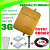 Manufacturer GSM/WCDMA 900mhz/2100mhz 3G cell phone booster dual band GSM 900mhz and WCDMA UMTS 2100mhz 3G mobile phone repeater
