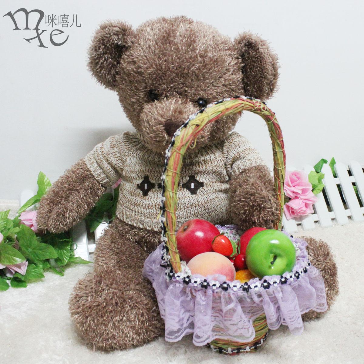 Valentine Gift Teddy Bears