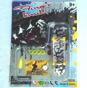 Mini skateboard fingerboard interesting toys box set