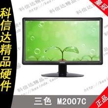 tn display promotion
