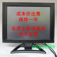 15 lcd monitor pos machine