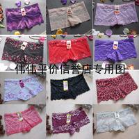 Stock Lace decoration sexy panty lace women's boxer panties underwear 100pcs/lot, free shipping
