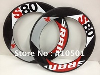 EMS free shipping SRAM S80 Light  88mm rim tubular/ clincher Full Carbon 700C road bike wheel /Single wheel price