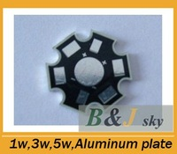 1000pcs,wholesale,heatsink in common use for 1w,3w,5w,aluminum plate