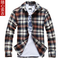 2012 autumn male casual shirt 100% cotton plaid fashion autumn all-match