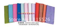 free shipping 45pcs/lot single color tissue paper 50X50CM gift wrapping paper flower packing paper with may design(China (Mainland))